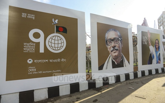 Banners with photos of Bangabandhu Sheikh Mujibur Rahman and his daughter Prime Minister Sheikh Hasina are hung outside the InterContinental Hotel in Dhaka to mark 70 years of the Awami League's inception. Photo: Asif Mahmud Ove