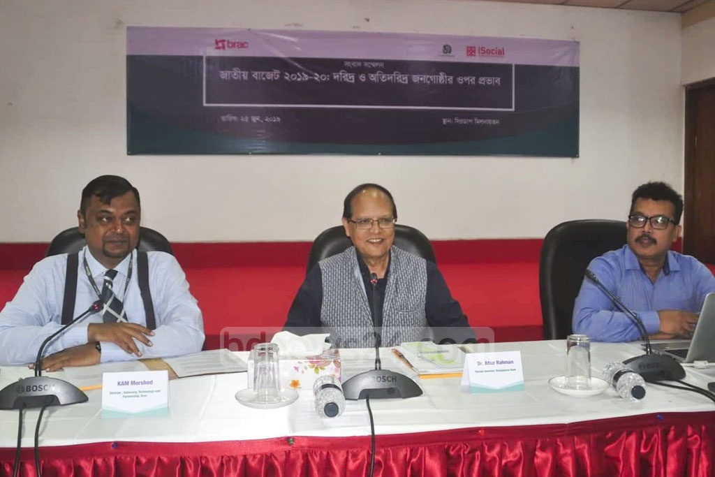 Atiur Rahman, former governor of Bangladesh Bank, speaking at a disscussion titled 'National Budget 2019-20: Impact on poor and ultra poor people' at Dhaka's CIRDAP auditorium on Tuesday.