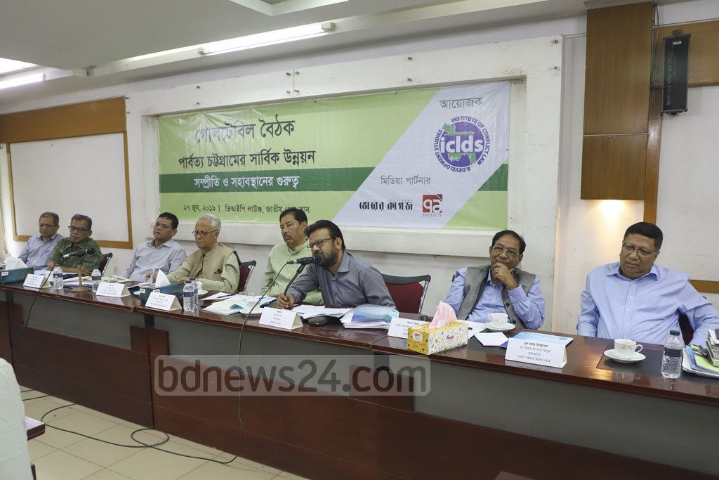 Guests at a roundtable in Dhaka on Thursday on the significance of social bond and co-existence for development of the Chittagong Hill Tracts. Photo: Abdullah Al Momin