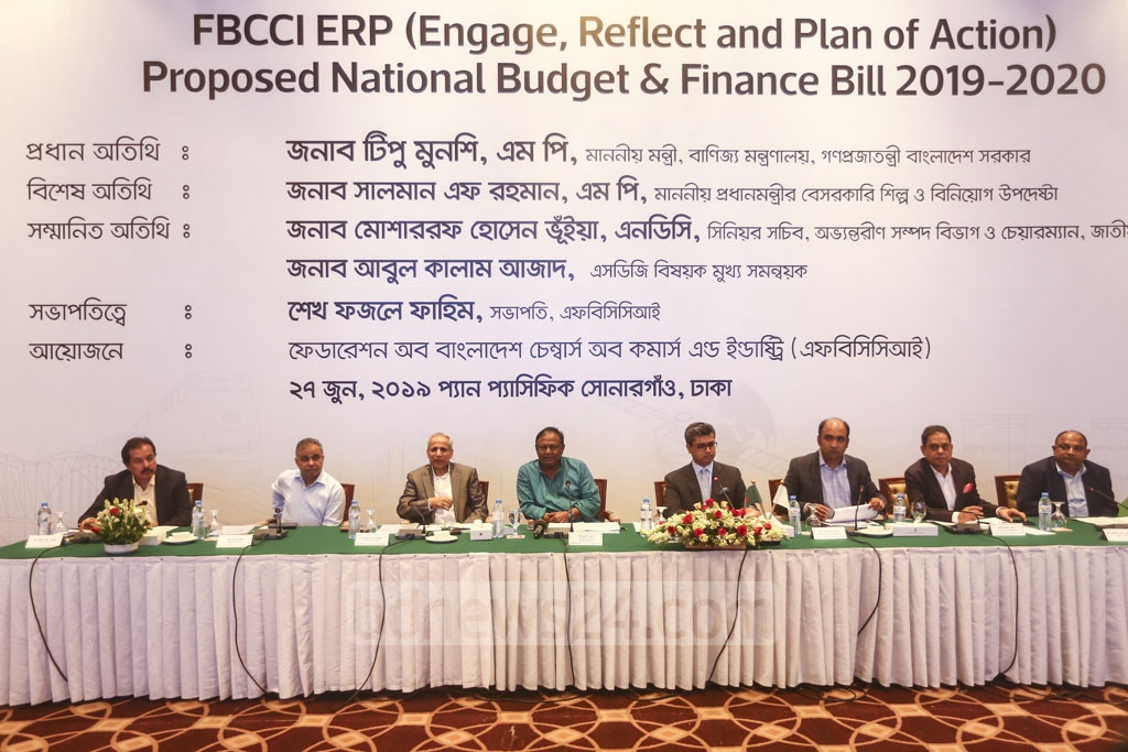 Commerce Minister Tipu Munshi speaking at an FBCCI discussion on the proposed national budget at a Dhaka hotel on Thursday. Photo: Mahmud Zaman Ovi
