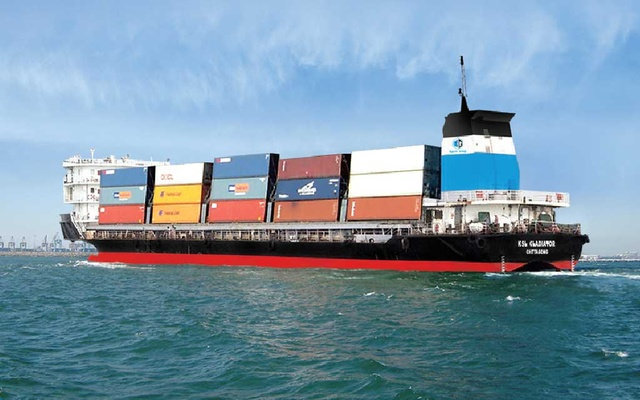 43 containers fall overboard as ship battles rough Bay of