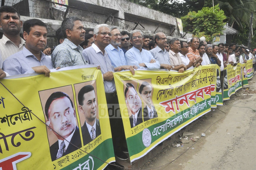BNP Secretary General Mirza Fakhrul Alamgir Islam taking part in a human chain programme in front of the National Press Club on Monday to call for the release of jailed party chief Khaleda Zia.