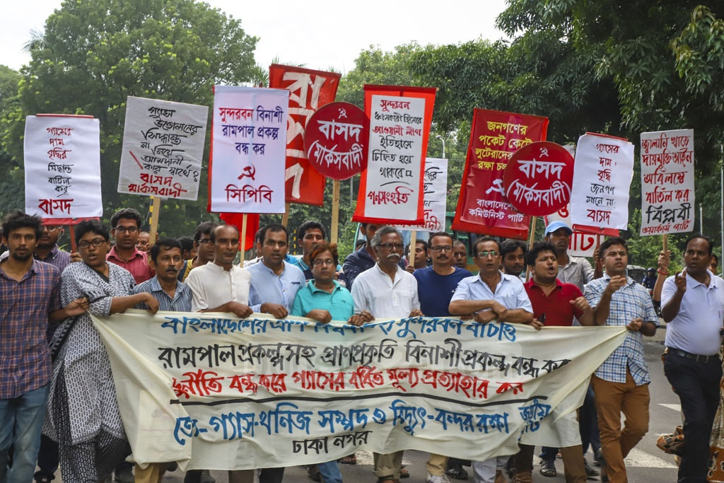 The National Committee to Protect Oil, Gas, Mineral Resources, Power, and Port marching in front of the National Press Club on Monday to demand the conservation of the Sundarbans.