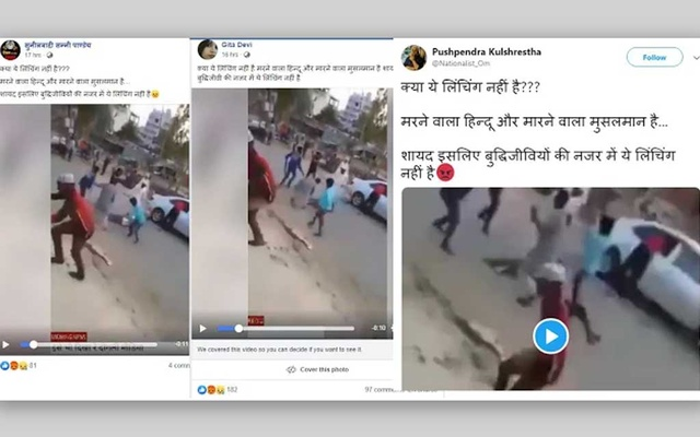Old video from Bangladesh goes viral with false communal spin in