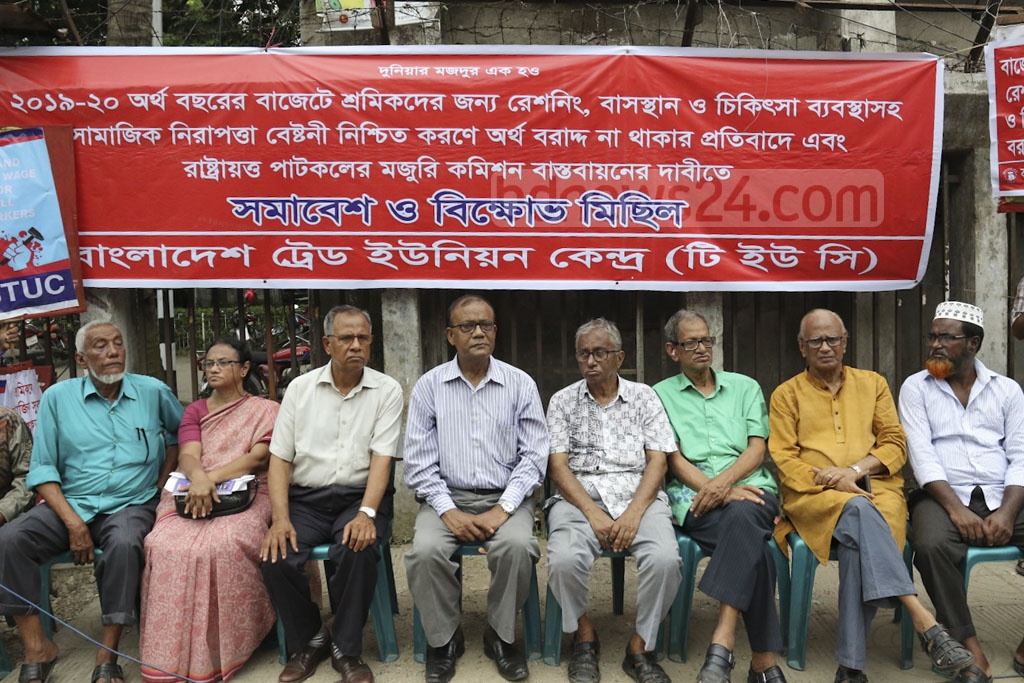 Members of the Bangladesh Trade Union Centre demonstrates in front of the National Press Club in Dhaka on Friday demanding rationing, housing and health care for workers, and implementation of wage commission for state-owned jute mill workers in the national budget.