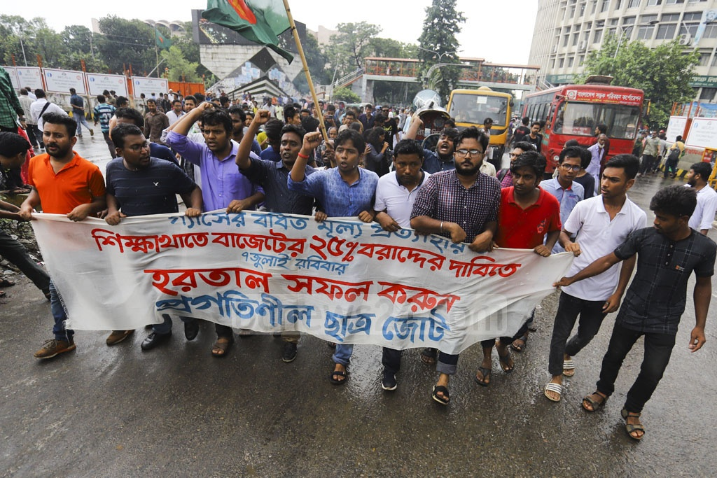 Progressive Student's Alliance activists took out a procession from Shahbagh in support of a half-day nationwide shutdown called by the LDA on Sunday protesting against the gas price hike. Photo: Asif Mahmud Ove