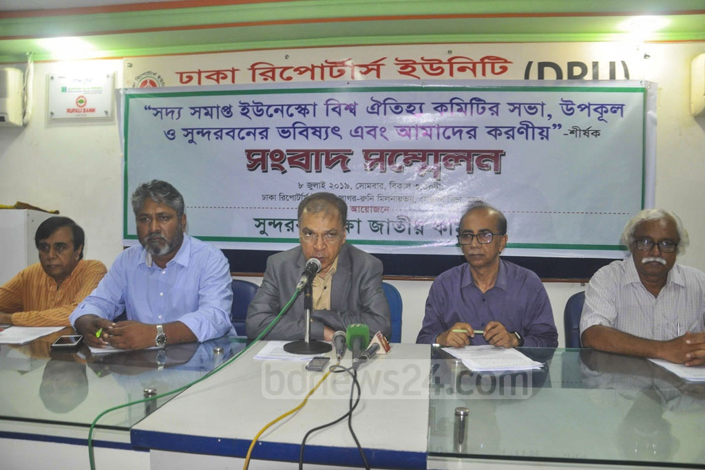 TIB Executive Director Iftekharuzzaman speaking to the media over the last session of UNESCO World Heritage Centre organised by Sundarbans Jatiyo Rokkha Committee on Monday.