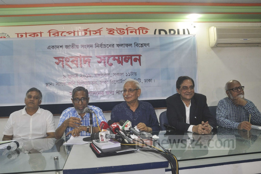 Citizens for Good Governance or SHUJAN organised a press conference at the Dhaka Reporters Unity on Tuesday with its analysis of the results of the 11th parliamentary elections held over six months ago.