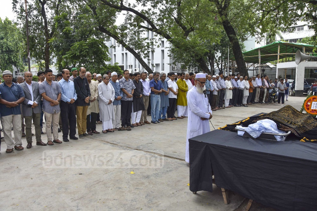 The Namaz-e-Janaza of journalist and executive director of the Centre for Development Communication Muhammad Jahangir was held at the National Press Club in Dhaka on Wednesday. Jahangir, brother of Nobel Peace laureate Muhammad Yunus, died during treatment at a Dhaka hospital some time after Tuesday midnight.