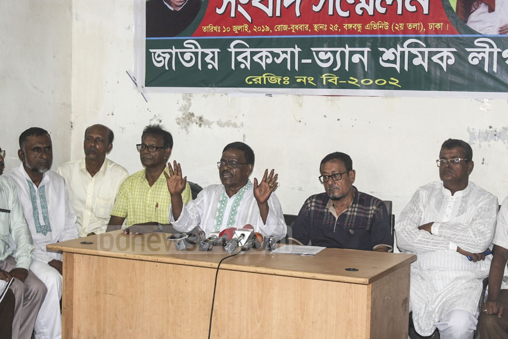 Jatiya Rickshaw-Van Sramik League organised a press conference at its headquarters on Bangabandhu Avenue in Dhaka on Wednesday to press for their demands for withdrawal of a ban on rickshaws on three key streets in the capital and halt on drives against illegal rickshaws.