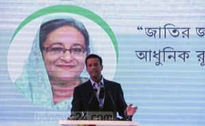 Prime Minister's ICT Affairs Advisor Sajeeb Wazed Joy speaking at a workshop in Dhaka on Wednesday on the sector's contribution to Bangladesh's prosperity. The Parliament Secretariat organised the workshop for MPs to give them an idea of the government's Digital Bangladesh initiative. (File Photo)