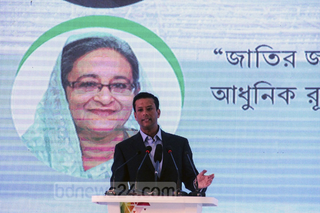 Prime Minister's ICT Affairs Advisor Sajeeb Wazed Joy speaking at a workshop in Dhaka on Wednesday on the sector's contribution to Bangladesh's prosperity. The Parliament Secretariat organised the workshop for MPs to give them an idea of the government's Digital Bangladesh initiative.