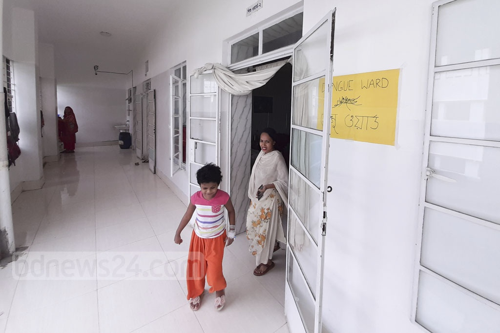 The Holy Family Hospital in Dhaka has opened a special ward for children suffering from dengue. Photo: Abdullah Al Momin