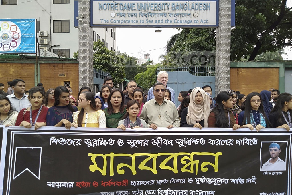 Teachers and students forming a human chain on Sunday in front of Notre Dame University in Dhaka's Arambagh to demand justice for the rape and murder of nursery student Saima.