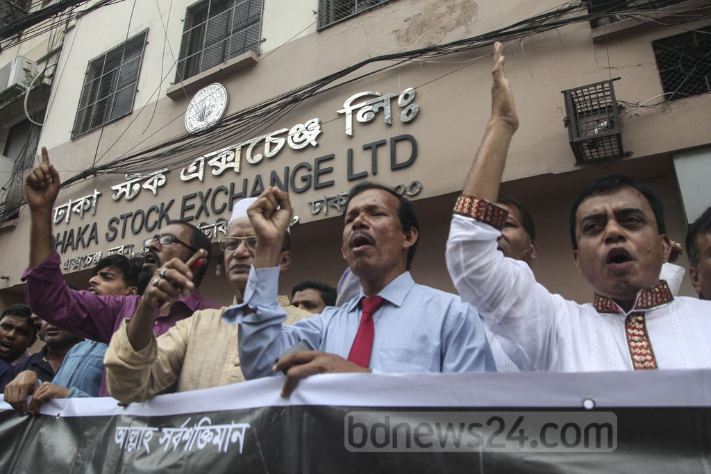 Some small investors, agitated at continuous fall in share prices, staged a human-chain demonstration outside Dhaka Stock Exchange in Dhaka's Motijheel on Monday.