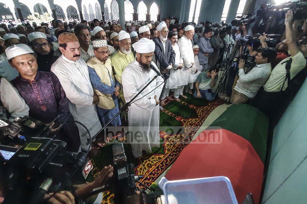 A Namaz-e-Janaza of Jatiya Party Chairman HM Ershad was held at the Baitul Mukarram National Mosque on Monday afternoon.