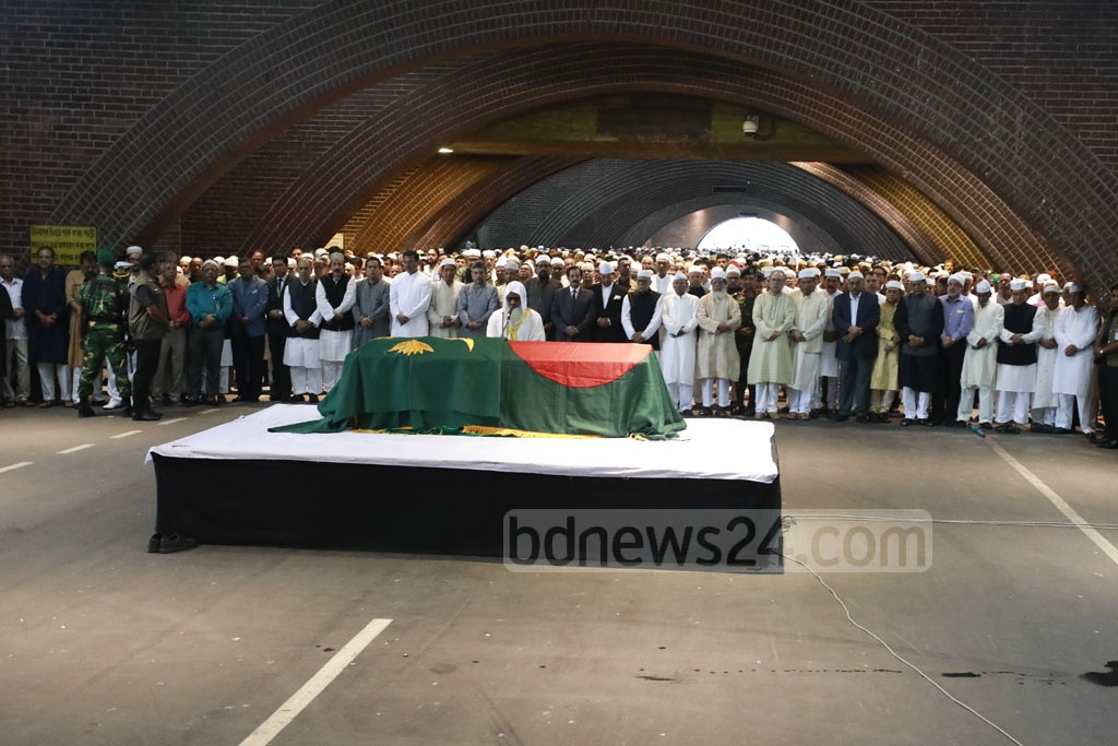 A Namaz-e-Janaza of Jatiya Party Chairman HM Ershad was held at the National Parliament Building on Monday afternoon.