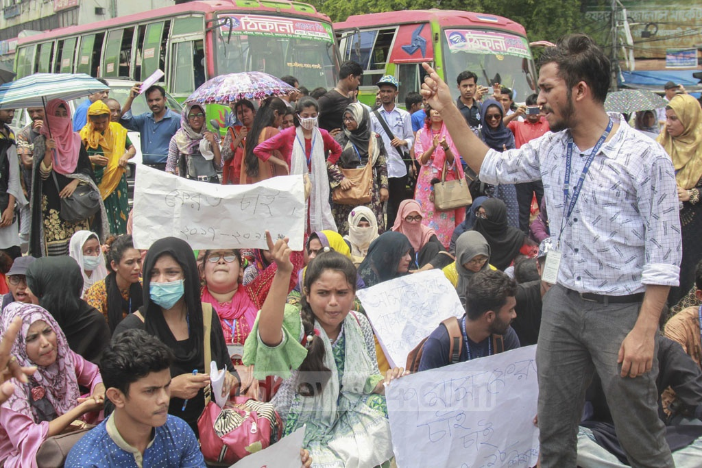 Disgruntled students of seven colleges affiliated with Dhaka University blockading the capital's Nilkhet intersection to press for a three-point list of demands on Tuesday.