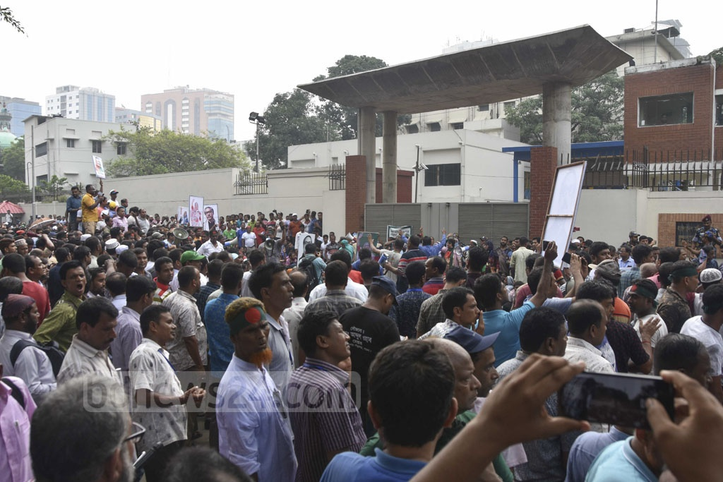 Bangladesh Municipality Service Association demonstrated outside the Secretariat in Dhaka on Wednesday for different demands including backpays.