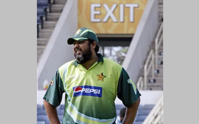 File Photo: Pakistan captain Inzamam-ul-Haq watches the team train during a practice session in Kingston March 20, 2007. Reuters