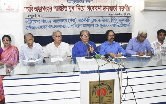 Guests at a discussion on what needs to be done following a research by a Dhaka ssor on pa steurised milk at the Dhaka Reporters Unity on Wednesday.