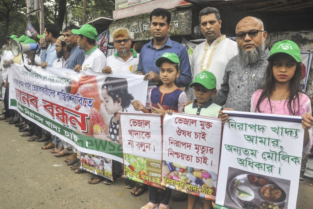 An organisation called 'Nirapod Khaddo Chai' holding a human-chain protest in front of the National Press Club on Friday to demand unadulterated food and punishment for those involved in tampering with it.