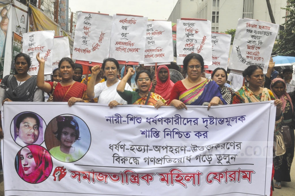 Activists of different organisations demonstrating in front of the National Press Club on Friday to demand exemplary punishment for rapists.