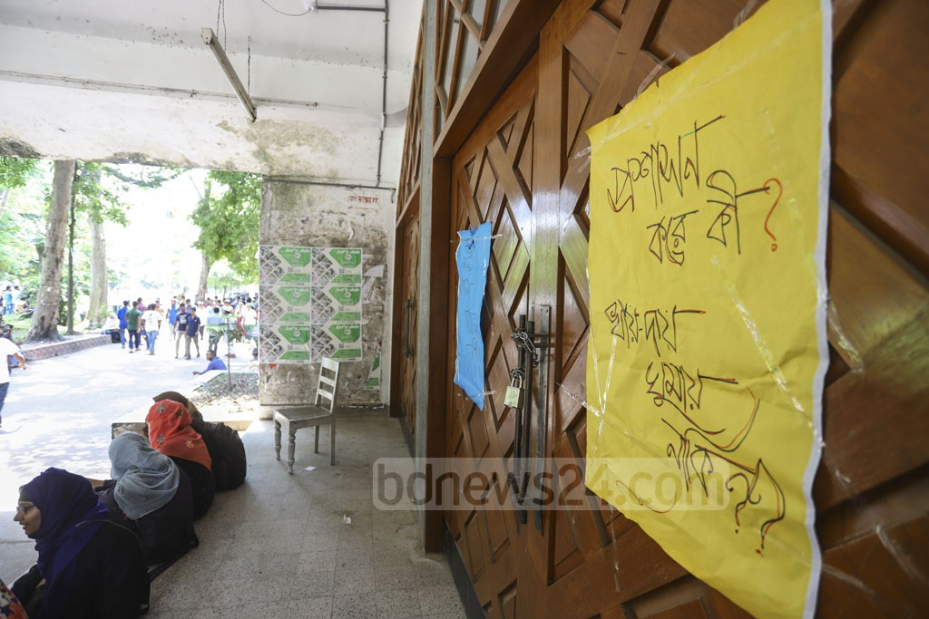Dhaka University students locked the gate of the Arts Building on Sunday demanding cancellation of its affiliation with seven colleges. Photo: Asif Mahmud Ove