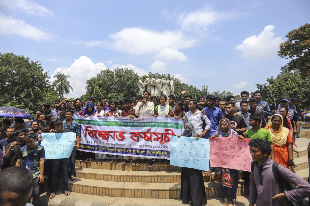 Dhaka University students announced new programmes while demonstrating next to the Raju Memorial Sculpture on Sunday demanding cancellation of its affiliation with seven colleges. Photo: Asif Mahmud Ove