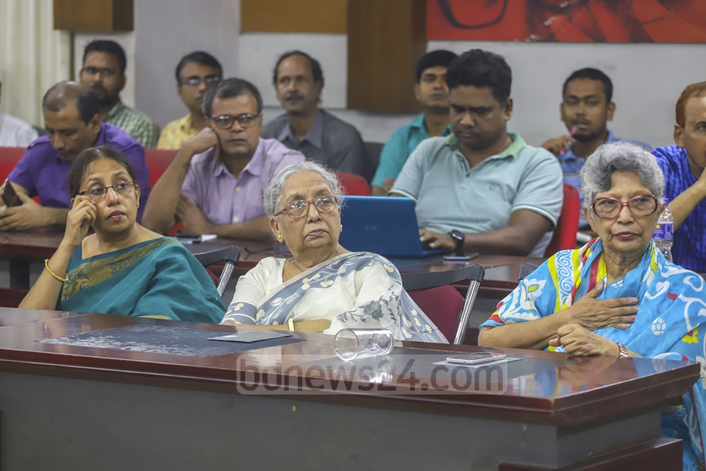 Guests at a memorial of writer, journalist, social worker and former MP AN Mahfuza Khatun Baby Maudud in commemoration of her fifth death anniversary at the National Press Club in Dhaka on Friday. Photo: Abdullah Al Momin