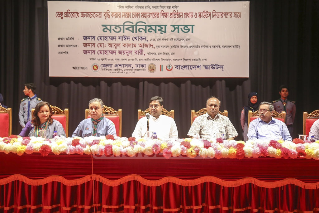 Dhaka South Mayor Md Sayeed Khokon attended a discussion organised by the district administration between the chiefs of all educational institutions in the capital and the scouts at the Shilpakala Academy on Friday to raise awareness about dengue menace. Photo: Mahmud Zaman Ovi
