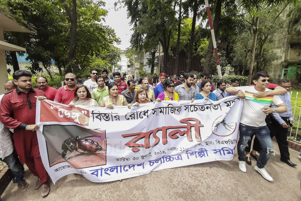 Bangladesh Film Artiste Association organised a discussion and a rally to make people aware of the outbreaks of dengue fever, rumours and mob lynching at the Bangladesh Film Development Corporation or BFDC in Dhaka on Tuesday. Photo: Abdullah Al Momin