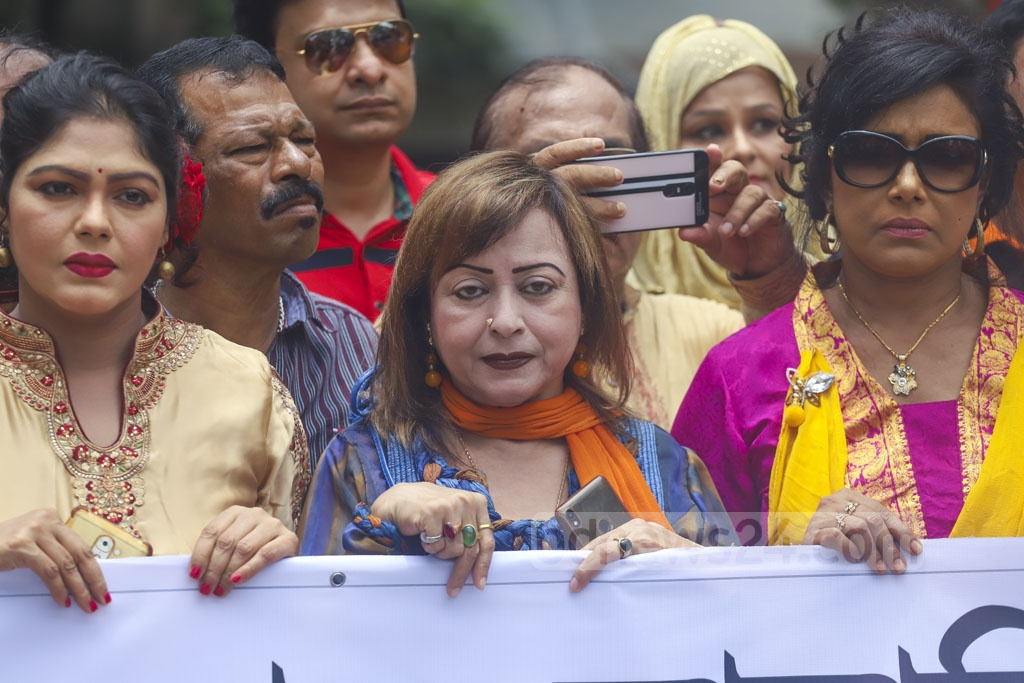 Film actors attend an awareness campaign organised by the Bangladesh Film Artiste Association at Bangladesh Film Development Corporation or BFDC in Dhaka on Tuesday. Photo: Abdullah Al Momin