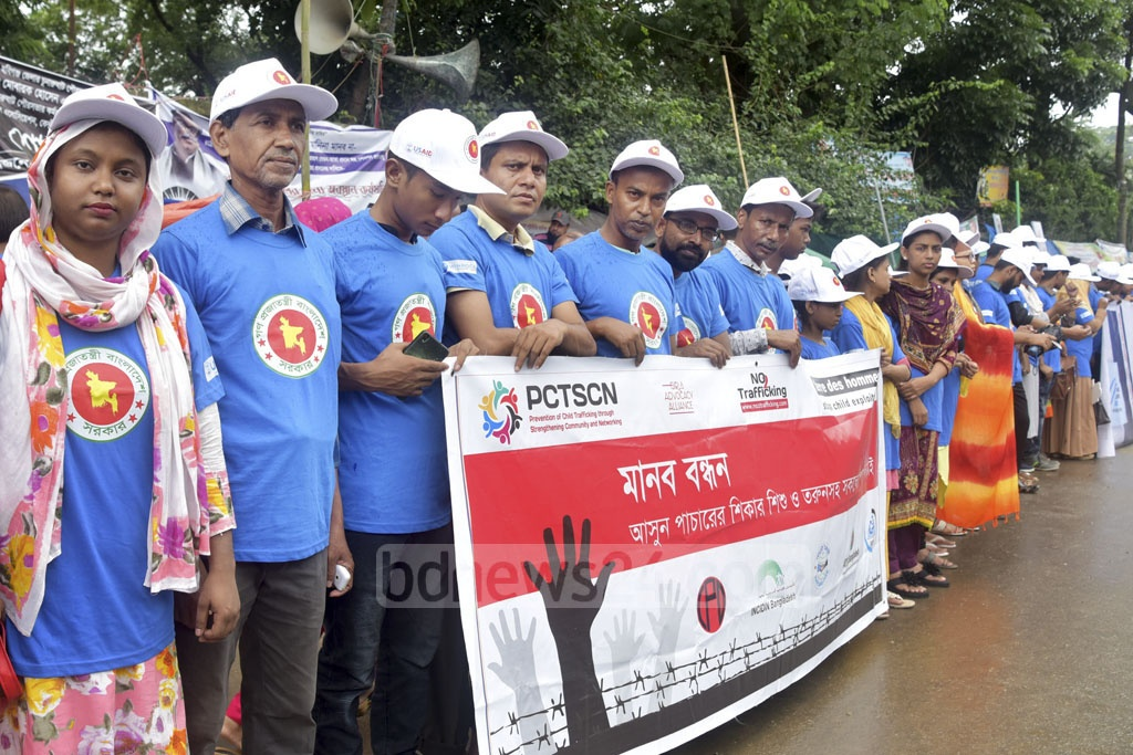 Several organisations formed a human chain in front of the National Press Club in Dhaka on Tuesday to press home their demands, urging government to stop human trafficking.