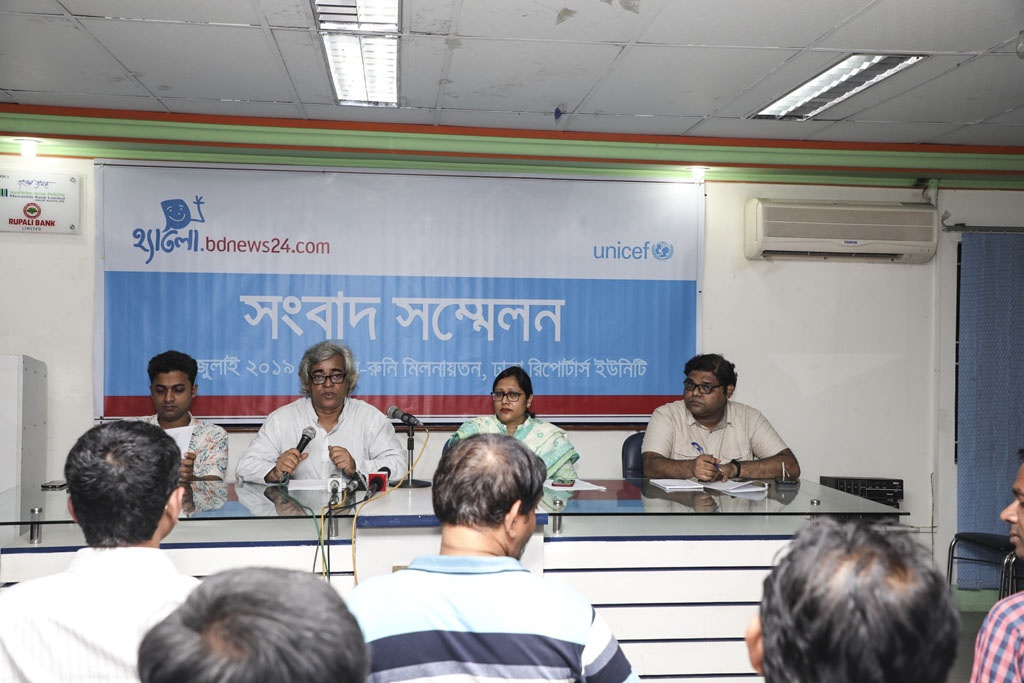 The specialised website of child journalists, Hello, is launching registration for a workshop for children. Hello Executive Editor Mujtaba Hakim Plato briefed the media about the workshop and registration at the Dhaka Reporters University on Wednesday. Photo: Mostafigur Rahman