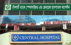 Four hospitals fined for charging extra fees for dengue tests