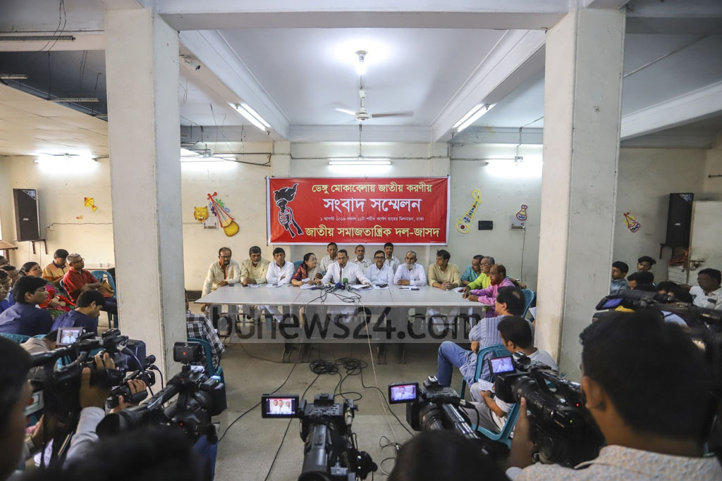 The leaders of Jatiya Samajtantrik Dal or JaSoD denanded of the authorities to announce Dhaka and its adjacent areas 'dengue-affected zones' at a media briefing at the party's central office in Dhaka on Thursday amid an outbreak of this mosquito-borne viral disease across Bangladesh. Photo: Asif Mahmud Ove