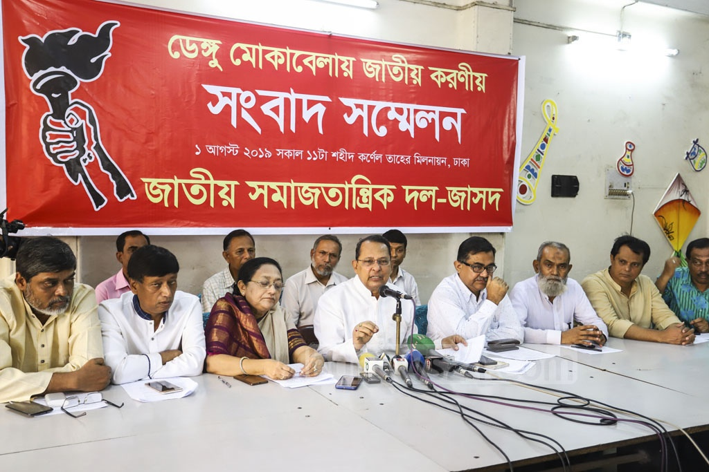 JaSoD President Hasanul Haq Inu speaks about the outbreak of dengue fever across the country at a media briefing at the party's central office in Dhaka on Thursday. Photo: Asif Mahmud Ove