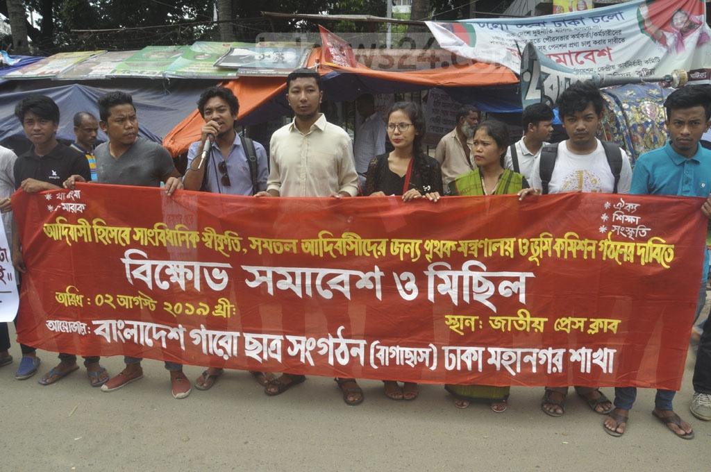 Members of Bangladesh Garo Chhatra Sangathan demonstrated in front of the National Press Club in Dhaka on Friday demanding constitutional recognition of the small ethnic group as indigenous people along with a separate ministry and a separate land commission for them.