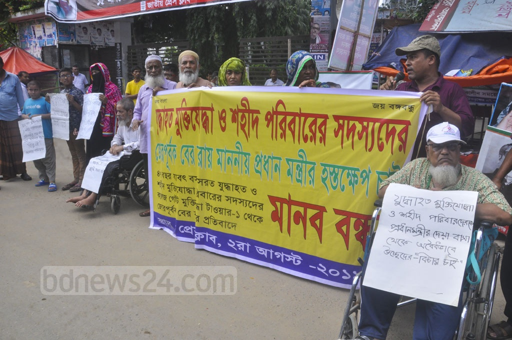 A group of injured freedom fighters and families of martyrs demonstrated outside the National Press Club in Dhaka on Friday alleging that they have been driven out of the Muktijoddha Tower-1 at College Gate in the capital's Mohammadpur where they lived for 47 years