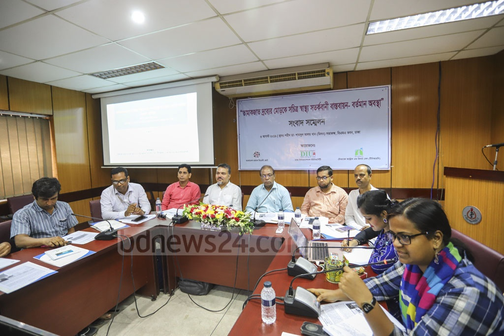 Several anti-tobacco organisations organised a media briefing at Bangladesh Medical Association in Dhaka to discuss the current state of implementing graphic health warning labels on tobacco products on Saturday.