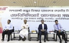The Federation of Bangladesh Chambers of Commerce and Industries or FBCCI organised an event to discuss measures to combat dengue at the Federation Building at Motijheel in Dhaka on Sunday. Photo: Mahmud Zaman Ovi