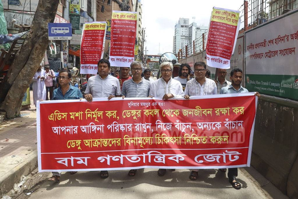 Left Democratic Alliance took out a procession and distributed leaflet in Dhaka on Friday demanding that the authorities take steps to eliminate Aedes aegypti mosquito and treat dengue patients properly and free of cost.