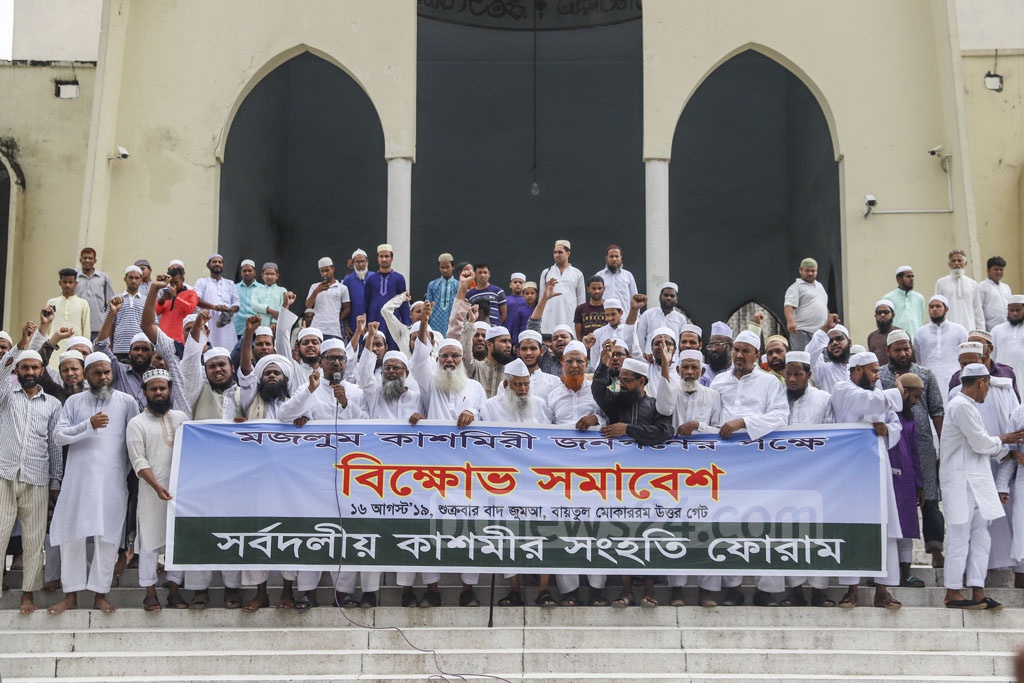 Sarbadalio Kashmir Sanghati Forum, a group of people who have expressed solidarity with the people of India's Jammu and Kashmir State, demonstrated outside Baitul Mukarram National Mosque in Dhaka after Friday prayers. Photo: Abdullah Al Momin