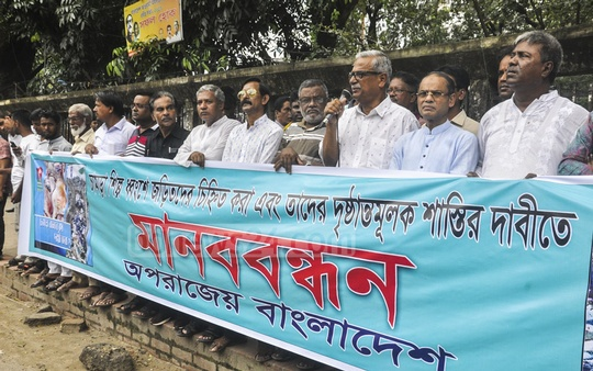 BNP leader Zainul Abdin Farrooque speaks at a human-chain programme organised by 'Oporajeyo Bangladesh', a social organisation, outside the National Press Club in Dhaka on Sunday demanding punishment of those behind 'destruction' of Bangladesh's leather industry.