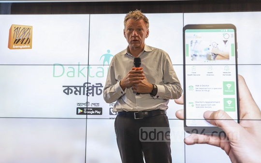 Banglalink CEO Erik Aas speaking at the launch of Daktarbhai, a healthcare app, at the mobile phone operator's headquarters in Dhaka on Wednesday.
