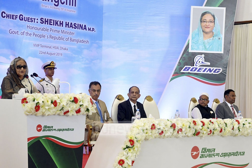 Prime Minister Sheikh Hasina speaks at the inauguration ceremony of the latest addition to Biman Bangladesh Airlines' fleet, the Boeing 787-8 Dreamliner, 'Gaangchil', at the Hazrat Shahjalal International Airport on Thursday. Photo: PID