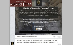 An image provided by the Middle East Media Research Institute shows an online funding campaign for militant fighters in Syria. The screenshot has been altered to redact a Bitcoin address. (Middle East Research Institute via The New York Times)