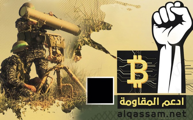 An image provided by the Middle East Media Research Institute shows a poster published by the Qassam Brigades requesting financial support under the slogan