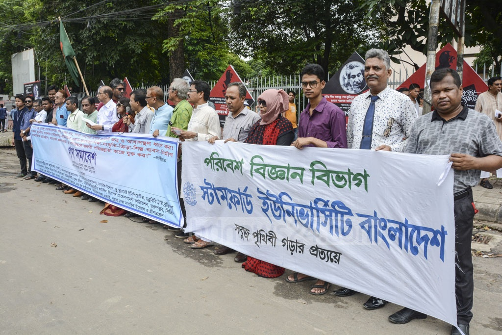 Activists from different organisations forming a human chain to call for effective measures to contain the outbreak of the mosquito-borne dengue virus.